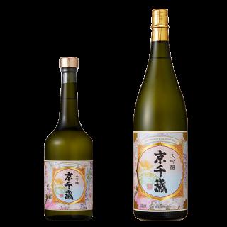 京千歳 大吟醸酒