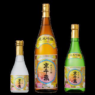 京千歳 純米吟醸酒