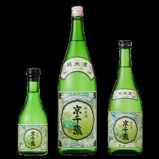 京千歳 純米酒
