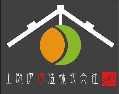 岩手の地酒&地ビール醸造所〜上閉伊酒造株式会社〜
