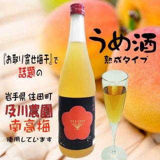 熟成梅酒 720ml