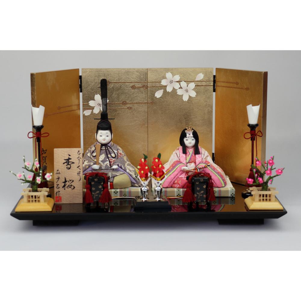 【木目込人形親王飾り】香桜■真多呂作