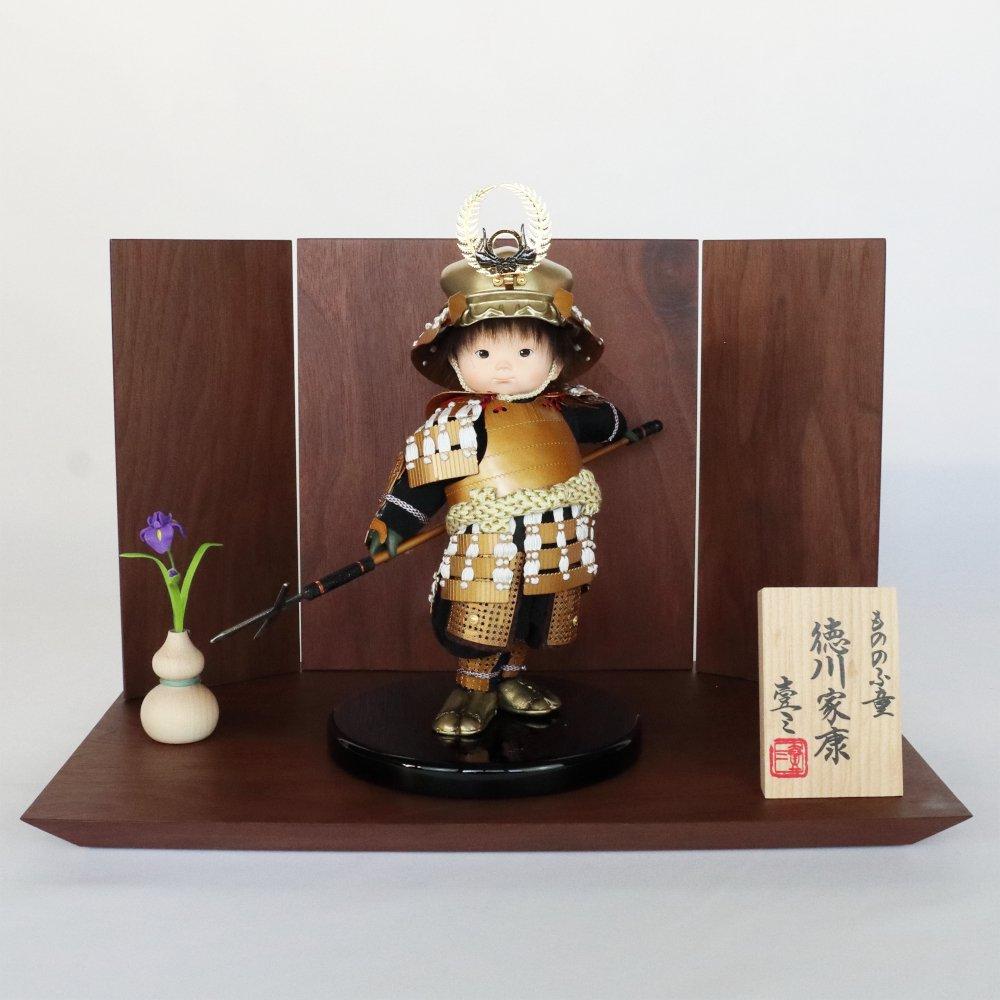 【もののふ童】剣舞 徳川家康■壹三作