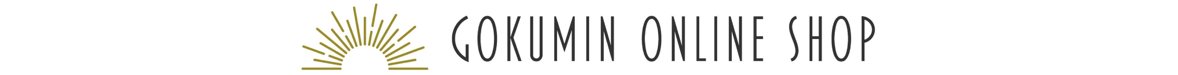 GOKUMIN ONLINE SHOP