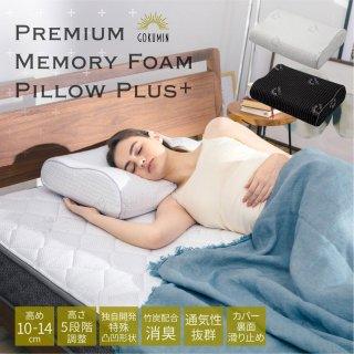 プレミアム低反発枕Plus