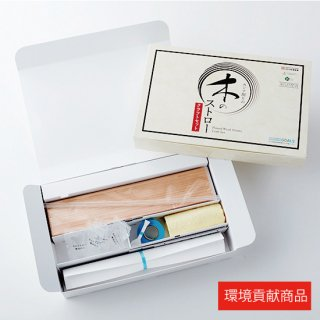 カンナ削りの「木のストロー」 手作りキット(30本セット) 【送料無料】
