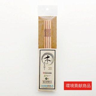 カンナ削りの木のストロー焼印入り(4本) 【送料無料】