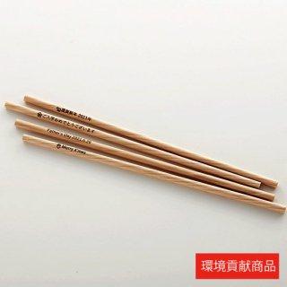 カンナ削りの木のストロー焼印入り(4本)オリジナル文章をオーダーメイド  【送料無料】