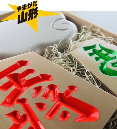 ★ロコの星ポイント★!<br>【将棋のまち・天童から幸せ招く縁起物をお届け!】 <br><br>〜幸せ招く、縁起の良い駒と飾り台の<br>伝統工芸品セット/木製化粧箱入り〜<img class='new_mark_img2' src='https://img.shop-pro.jp/img/new/icons62.gif' style='border:none;display:inline;margin:0px;padding:0px;width:auto;' />