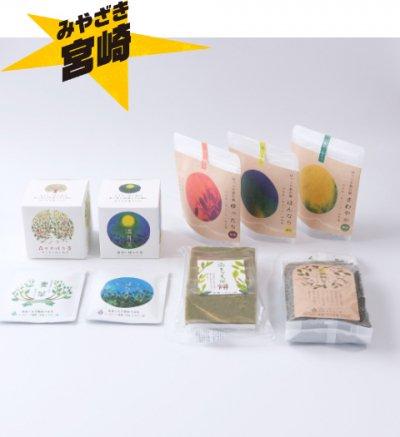 ★ロコの星ポイント★!<br>【宮崎のお茶で内と外からきれいになろう】 <br><br>〜肌にごちそう・天然素材の入浴茶と、<br>ほたるが舞う茶畑のTEAセット〜<img class='new_mark_img2' src='https://img.shop-pro.jp/img/new/icons62.gif' style='border:none;display:inline;margin:0px;padding:0px;width:auto;' />