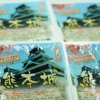 熊本城ごはん(200g×12個入)