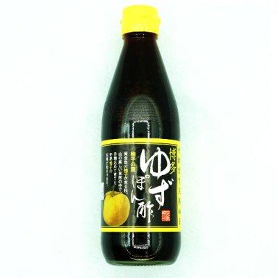 博多 ゆずぽん酢
