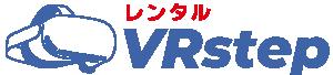 VRゴーグルレンタル VRstep(ブイアールステップ)