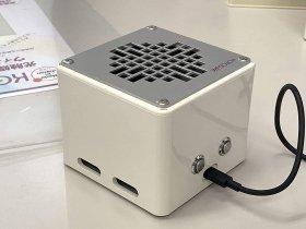紫外線LED空気清浄機「KOROSUKE mini」