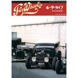 Fly Wheels 「Issue #19」
