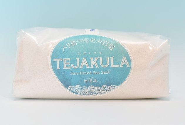 バリ島の完全天日塩 TEJAKULA パウダー 500g