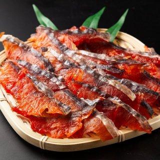 鮭とば 鮭冬葉(ソフトサーモンチップ)スライス状