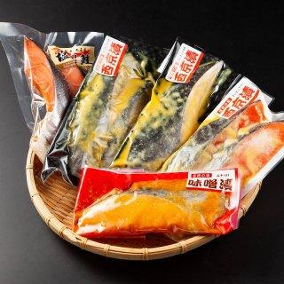 自家製漬魚食べ比べセット