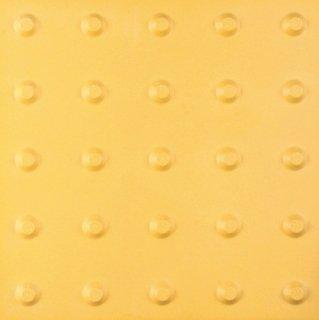 視覚障がい者用タイル 9mm厚| 300角平
