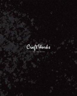 「クラフトワークス」パンフレット