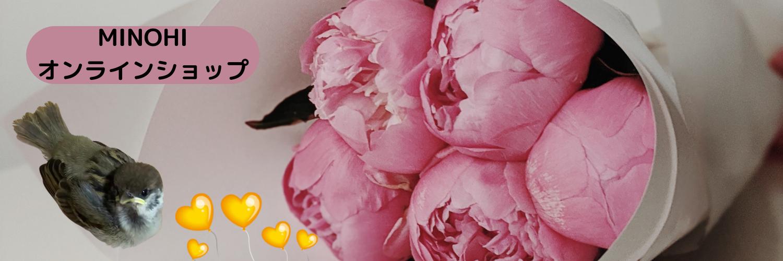 Handmade Factory MINOHI