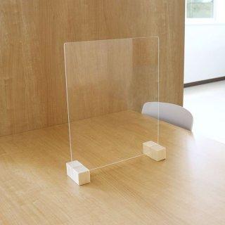 衝立 パーティション 日本製 透明 樹脂板 仕切り 板 ウイルス 対策 予防 感染 飛沫 防止 ガード パネル S サイズ 42 × 33 cm レギュラー スタンド 木製 脚【代引不可】