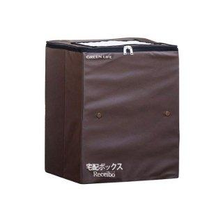 グリーンライフ 折りたたみソフト宅配ボックス レシーボ W440×D340×H520mm