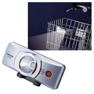 前かごクリップライト/自転車ライト 【自動点灯式】 防水設計 簡単装備