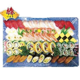 にぎり寿司・巻き寿司盛り合せ【椿】(6〜7人前)