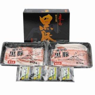 鹿児島産黒豚しゃぶしゃぶセット1(バラ・肩ロース肉)
