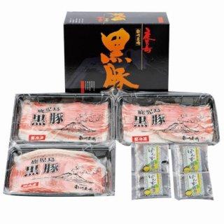 鹿児島産黒豚しゃぶしゃぶセット2(バラ・肩ロース肉)