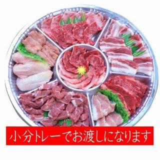 【鹿児島限定】鹿児島産 黒毛和牛カルビバーベキュー焼肉セット 小分けお渡し約3人前