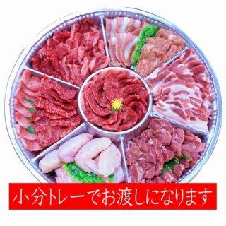 【鹿児島限定】鹿児島産 黒毛和牛カルビバーベキュー焼肉セット 小分けお渡し約5人前