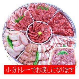 【鹿児島限定】鹿児島産 黒毛和牛カルビバーベキュー焼肉セット 小分けお渡し約8人前