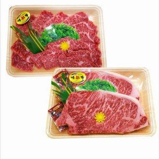 【父の日熊本限定】熊本県産【交雑種】味彩牛サーロインステーキ&特上カルビ(バラ)焼き肉用 2段重セット