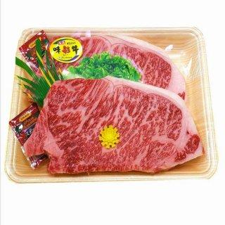 【父の日熊本限定】熊本県産【交雑種】味彩牛サーロインステーキ