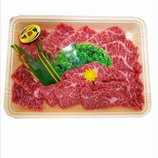 【父の日熊本限定】熊本県産【交雑種】味彩牛特上カルビ(バラ)焼き肉用