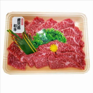 【父の日鹿児島限定】鹿児島県産 黒毛和牛特上バラカルビ焼肉用