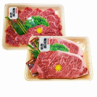【父の日鹿児島限定】鹿児島県産 黒毛和牛サーロインステーキ・特上バラカルビ焼肉用2段重セット
