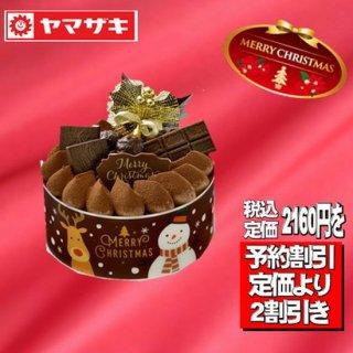 ヤマザキ生チョコケーキ4号