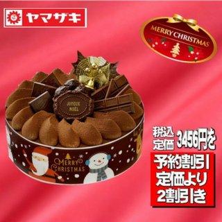 ヤマザキ生チョコケーキ6号