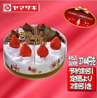 ヤマザキ苺とチョコの切れてるケーキ6号