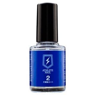 アスリートネイル 爪補強コート2 athlete nail nail reinforcement coatの商品画像