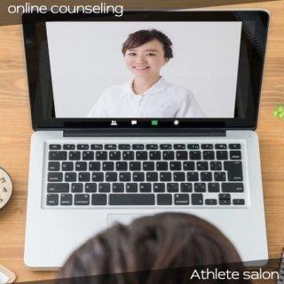 アスリートネイル オンラインカウンセリング 30分の商品画像