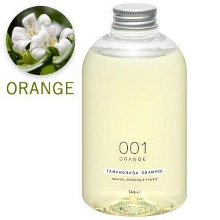 TAMANOHADA SHAMPOO  001 ORANGE/タマノハダ シャンプ−001 オレンジ