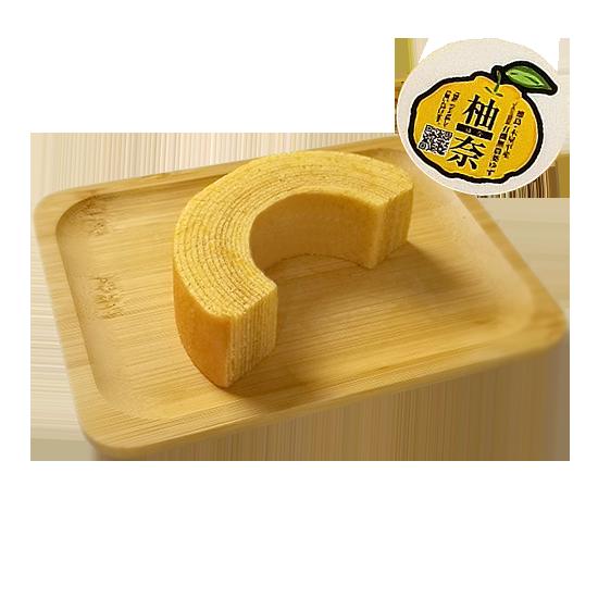 淡路島ばぁむ ハーフ(柚奈) | バウムクーヘン ギフト お取り寄せ スイーツ 洋菓子 バームクーヘン グルメ