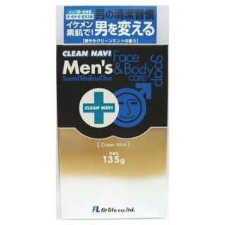 クリーンナビ メンズFace&Bodyソープ<br>グリーンミントの香りの商品画像