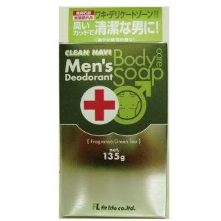 薬用石鹸クリーンナビ<br>メンズ全身デオドラントソープ 135gの商品画像