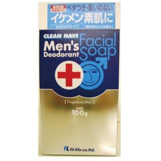 薬用石鹸クリーンナビ<br>メンズ洗顔デオドラントソープ 100gの商品画像