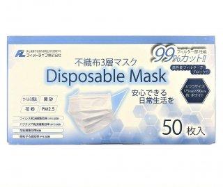 フィットライフ不織布三層マスク 50枚入り<br>の商品画像